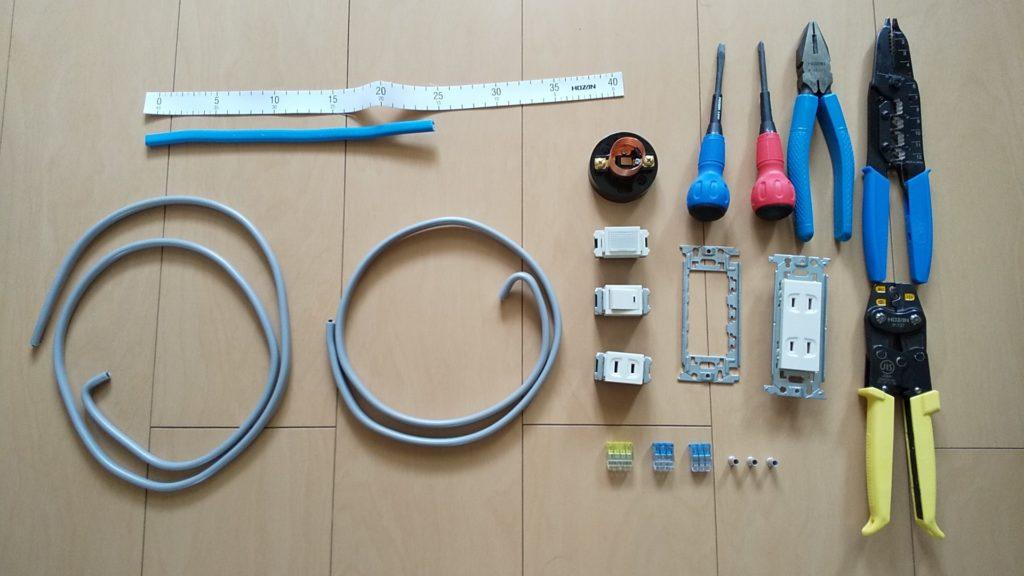 電工二種の候補問題2020-2で使用する材料