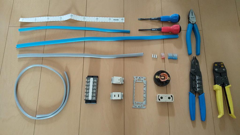 電工二種の候補問題2020-4で使用する材料