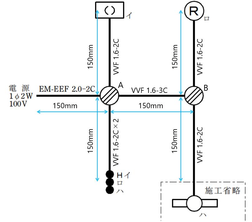 第二種電気工事士の技能試験の複線図練習用の単線図1