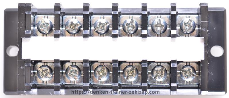第二種電気工事士の技能試験で使用する端子台の画像