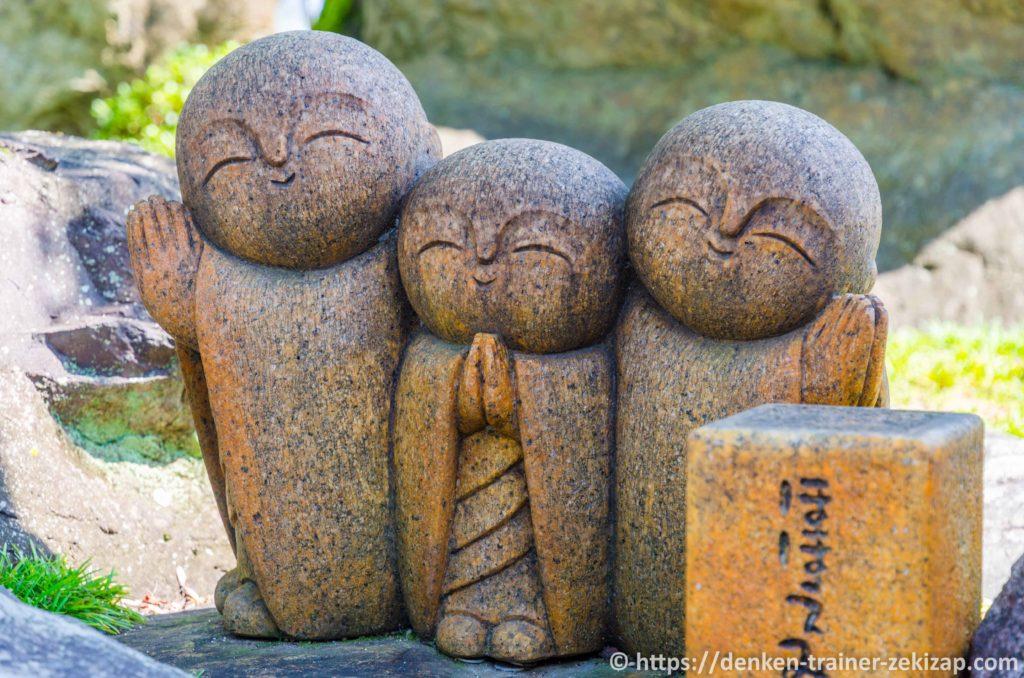 宝徳寺のほほえみ地蔵