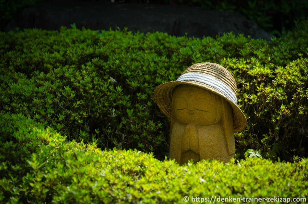 宝徳寺のほほえみ地蔵2