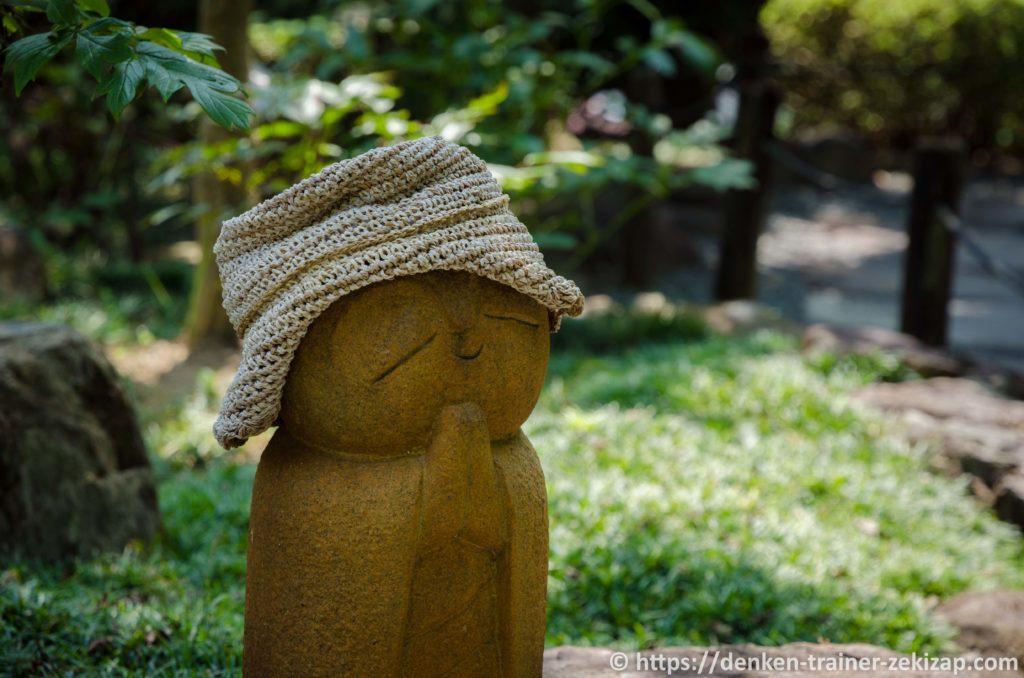 宝徳寺のほほえみ地蔵3