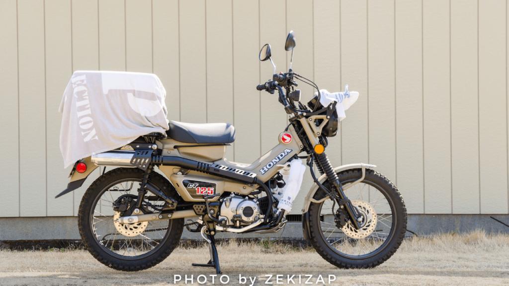 バイクカバーを被せる前のCT125ハンターカブ