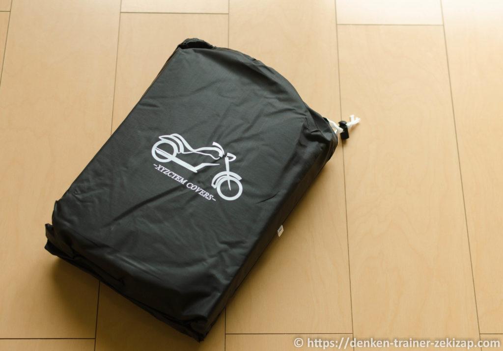 XYZCTEMバイクカバーの収納バッグ