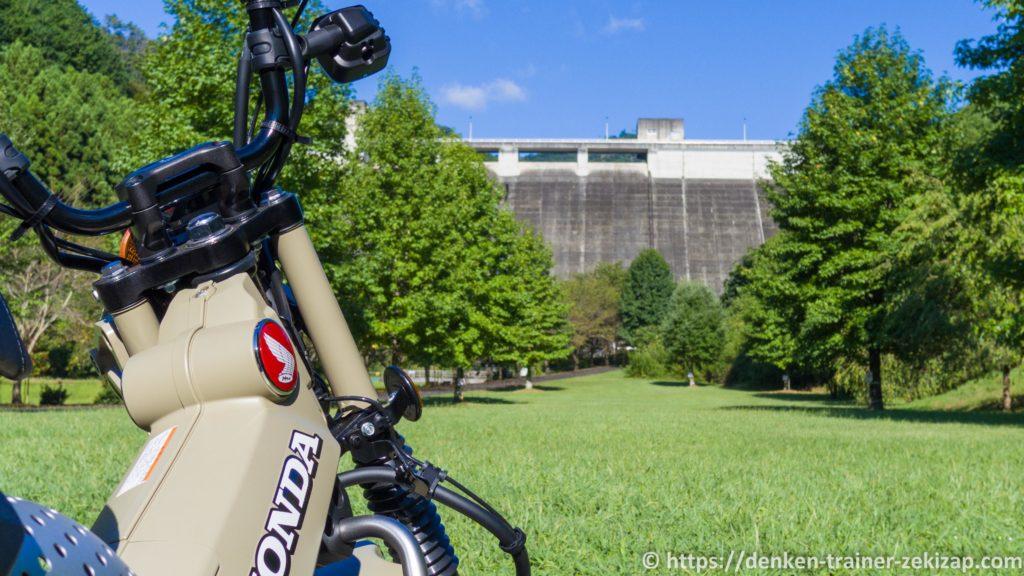 松田川ダムを見るCT125ハンターカブ