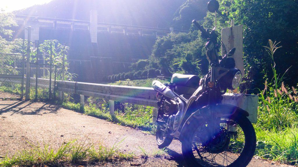 CT125ハンターカブと桐生川ダム