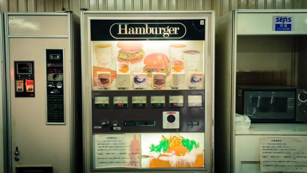 オレンジハット藪塚店のハンバーガー自販機