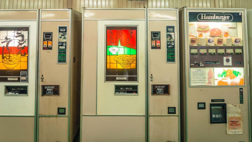 オレンジハット藪塚店の自販機うどん