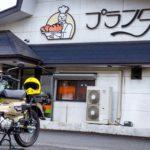 栃木県足利市のパン屋プランタンの駐車場に留めたCT125ハンターカブ