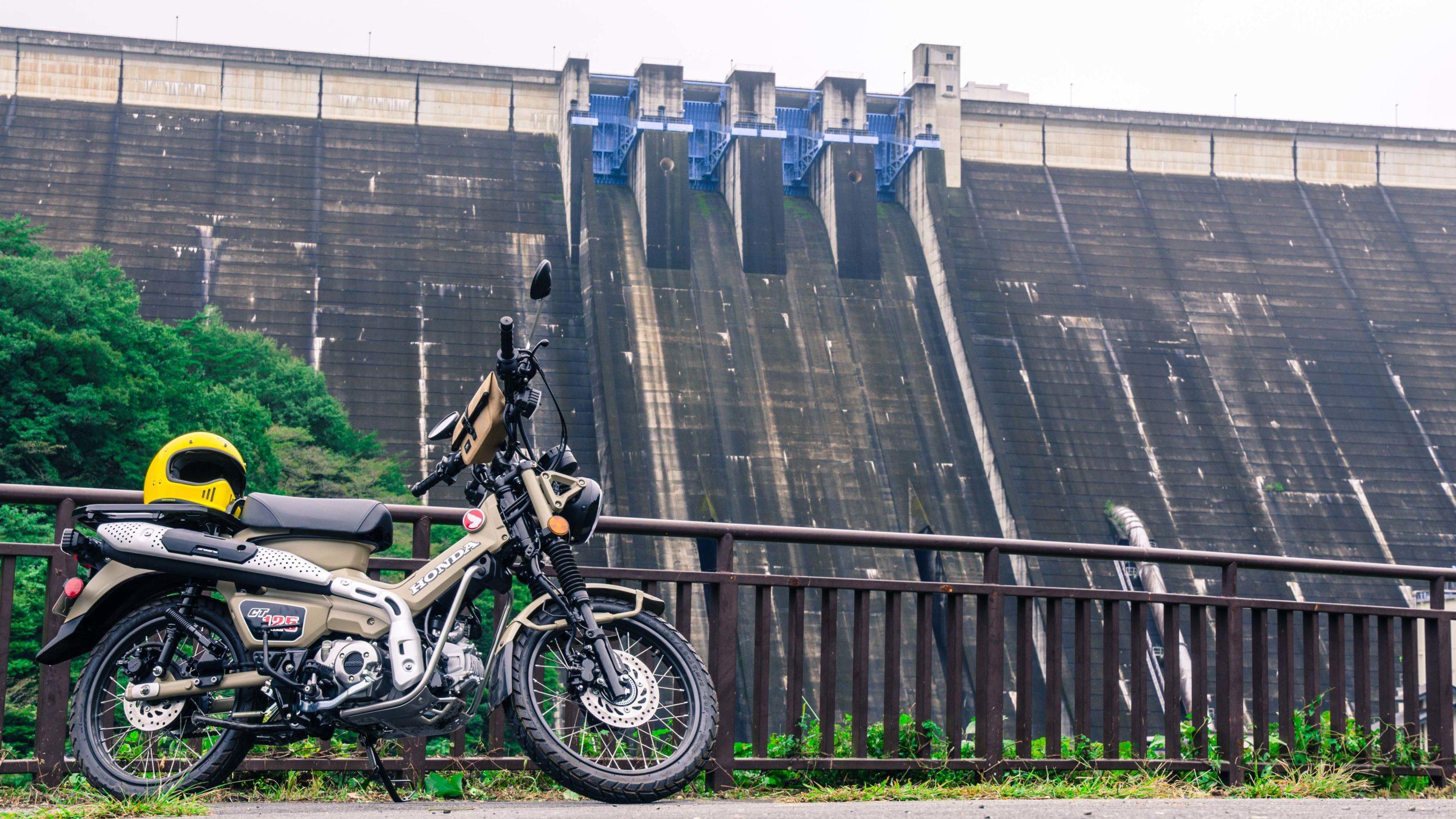 草木ダムとCT125ハンターカブ