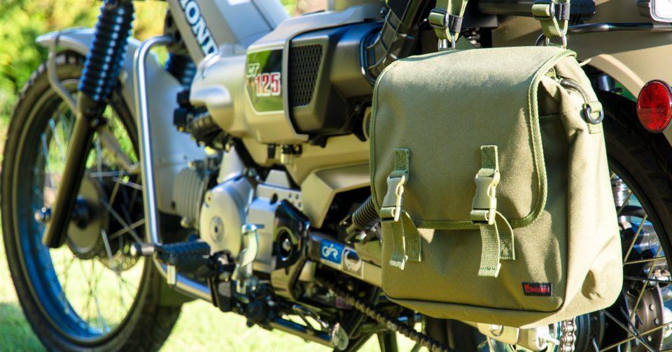 CT125ハンターカブにデイトナのサドルバッグを装着した画像