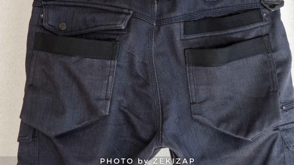ワークマンのコーデュラユーロウォームパンツの尻ポケット