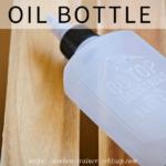 【セリア優秀】アルスト用燃料の持ち運びにオススメのオイルボトル紹介