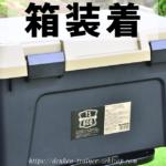 【DIYでも簡単♪】CT125ハンターカブのホムセン箱取付方法解説